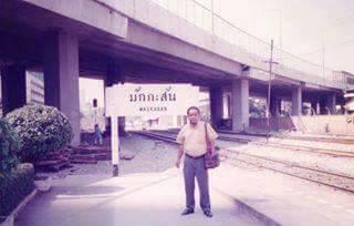 """Mencari """"Makasan"""" di Bangkok dan Sulawesi"""