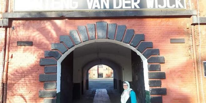 Van Der Wijck Fort Gombong, Kebumen